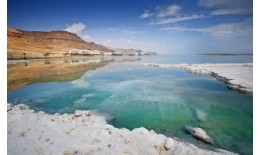 Linha de produtos do Mar Morto